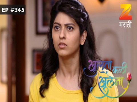 Khulata Kali Khulena - Episode 345 - August 16, 2017 - Full Episode