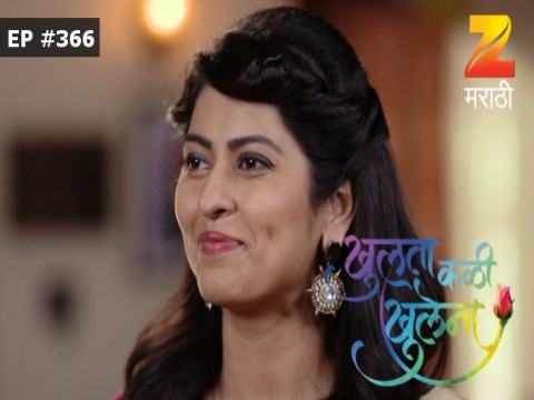 Khulata Kali Khulena Ep 366 9th September 2017