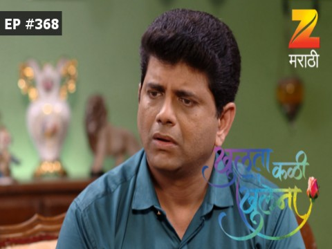 Khulata Kali Khulena Ep 368 12th September 2017