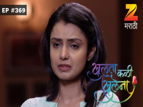 Khulata Kali Khulena Ep 369 13th September 2017
