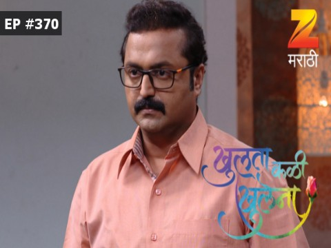 Khulata Kali Khulena Ep 370 14th September 2017