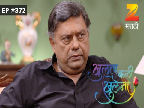 Khulata Kali Khulena Ep 372 16th September 2017