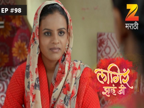 Lagira Zhala Jee - Episode 98 - August 17, 2017 - Full Episode