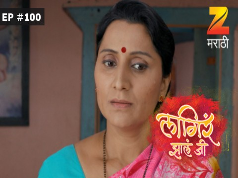 Lagira Zhala Jee - Episode 100 - August 19, 2017 - Full Episode