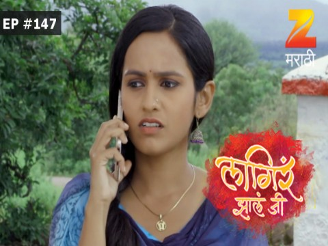 Lagira Zhala Jee - Episode 147 - October 14, 2017 - Full Episode