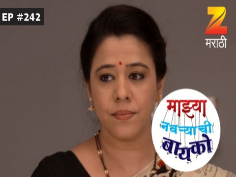 Mazhya Navryachi Bayko - Episode 242 - May 24, 2017 - Full Episode