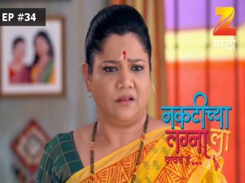 Watch zee marathi channel online free - Vieshow cinema ximen