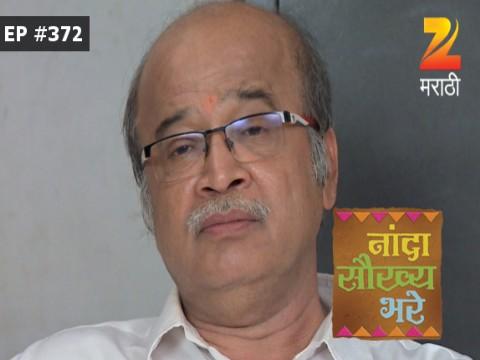 Nanda Saukhya Bhare EP 372 12 Sep 2016