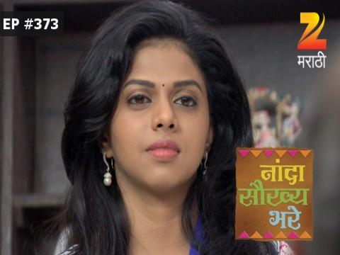 Nanda Saukhya Bhare EP 373 13 Sep 2016