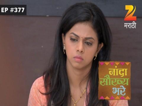 Nanda Saukhya Bhare EP 377 17 Sep 2016