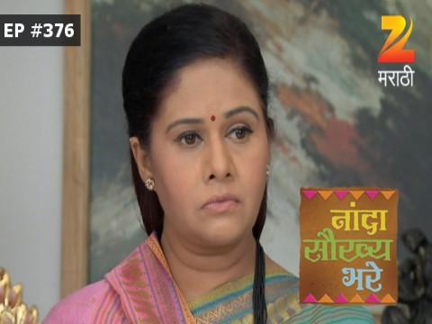 Nanda Saukhya Bhare EP 376 16 Sep 2016