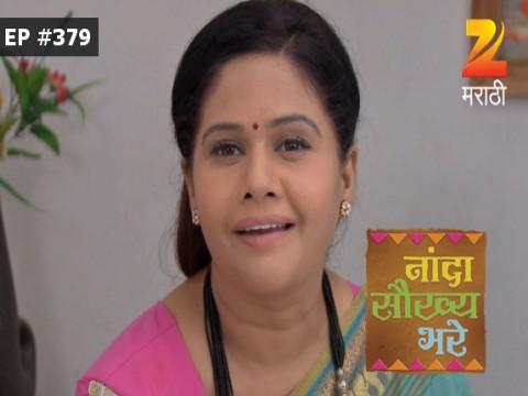 Nanda Saukhya Bhare EP 379 20 Sep 2016