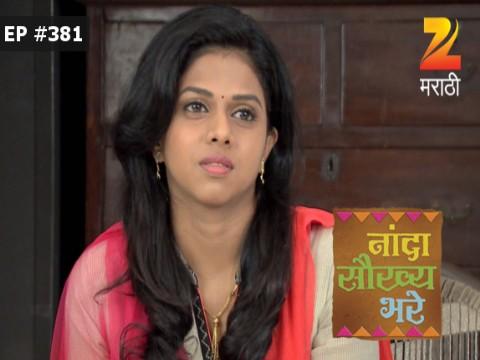 Nanda Saukhya Bhare EP 381 22 Sep 2016