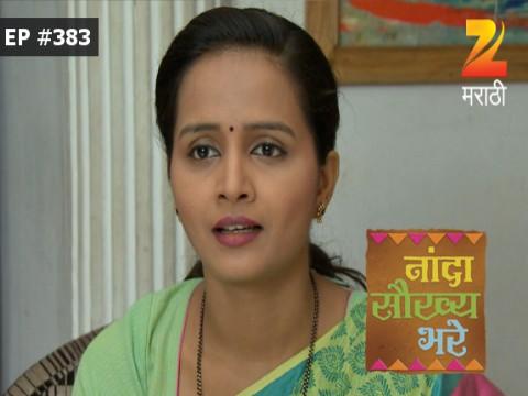 Nanda Saukhya Bhare EP 383 24 Sep 2016