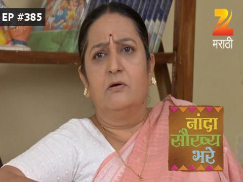 Nanda Saukhya Bhare EP 385 27 Sep 2016