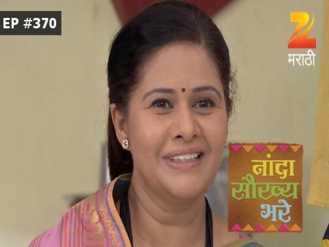 Nanda Saukhya Bhare EP 370 09 Sep 2016