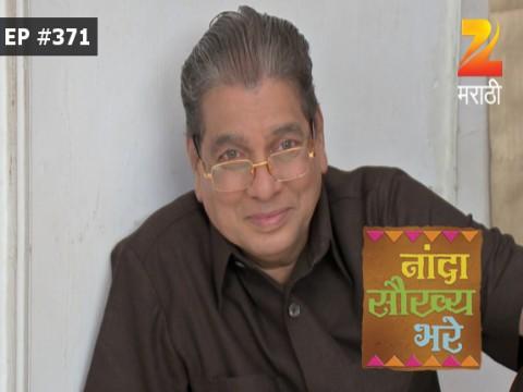 Nanda Saukhya Bhare EP 371 10 Sep 2016