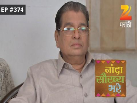 Nanda Saukhya Bhare EP 374 14 Sep 2016