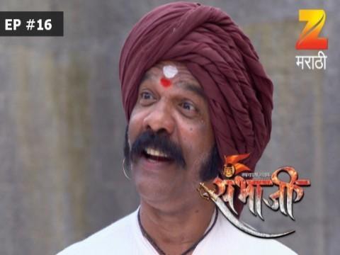 Swarajyarakshak Sambhaji Ep 16 12th October 2017