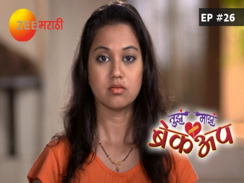 Tuza Maza Breakup - Episode 26 - October 18, 2017 - Full Episode
