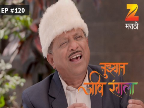 Tuzhat Jeev Rangala Ep 120 17th February 2017