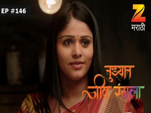 Tuzhat Jeev Rangala Ep 146 18th March 2017