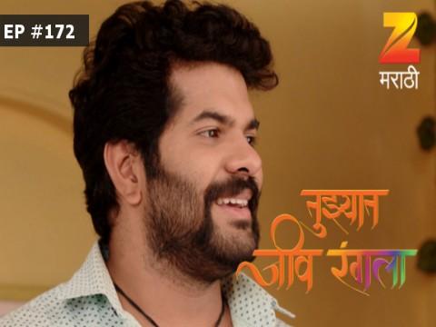 Hindi Serial Shararat Episode 172