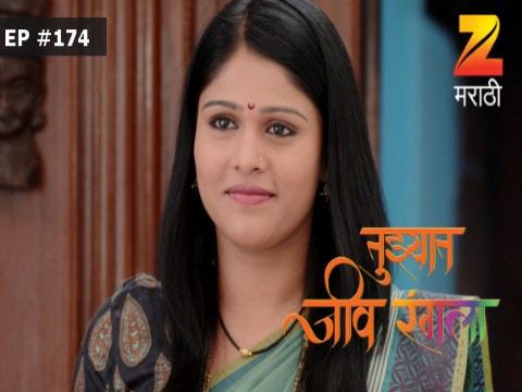 Tuzhat Jeev Rangala Ep 174 20th April 2017
