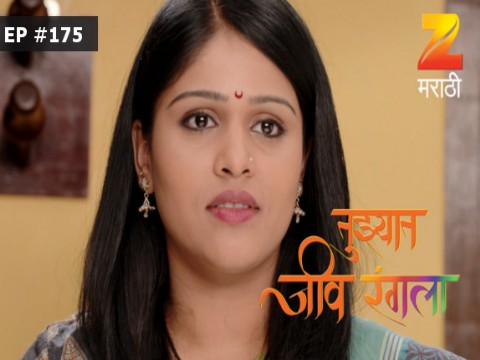 Tuzhat Jeev Rangala Ep 175 21st April 2017