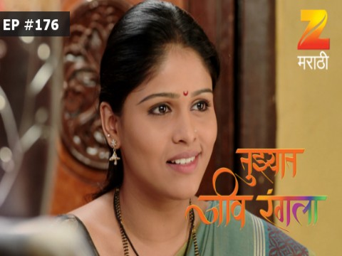 Tuzhat Jeev Rangala Ep 176 22nd April 2017