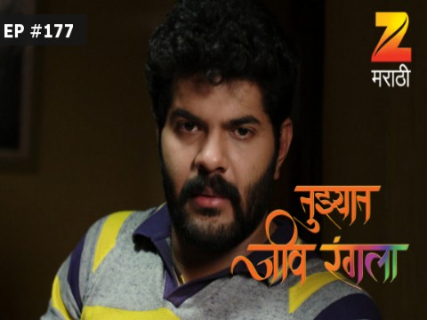 Tuzhat Jeev Rangala Ep 177 24th April 2017