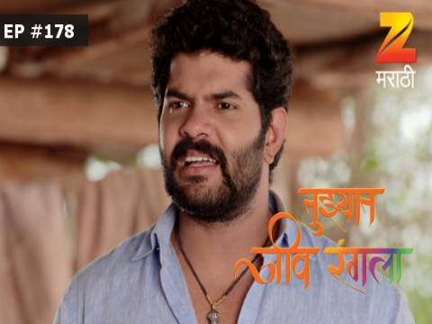 Tuzhat Jeev Rangala Ep 178 25th April 2017