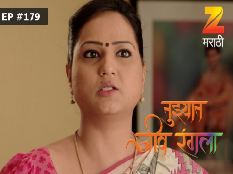 Tuzhat Jeev Rangala Ep 179 26th April 2017