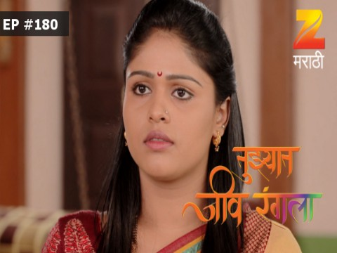 Tuzhat Jeev Rangala Ep 180 27th April 2017