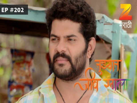 Tuzhat Jeev Rangala - Episode 202 - May 20, 2017 - Full Episode