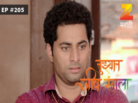 Tuzhat Jeev Rangala - Episode 205 - May 23, 2017 - Full Episode