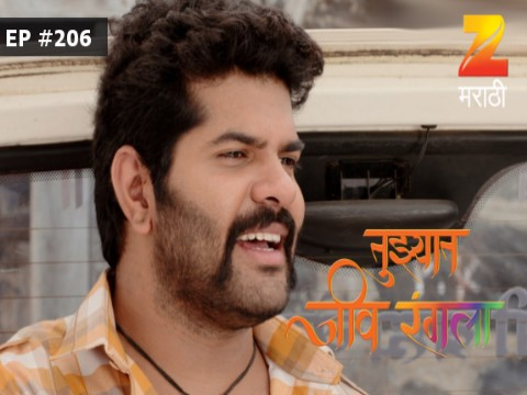 Tuzhat Jeev Rangala - Episode 206 - May 24, 2017 - Full Episode