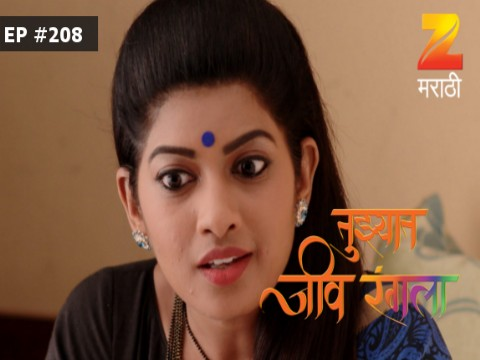 Tuzhat Jeev Rangala - Episode 208 - May 26, 2017 - Full Episode