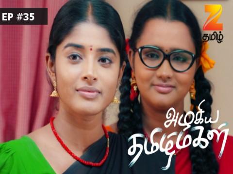 heidi in tamil
