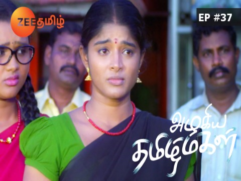 201710181550_Azhagiya_Tamil_Magal_Episod