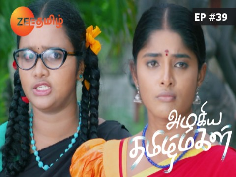 Azhagiya Tamil Magal - Episode 39 - October 20, 2017 - Full Episode