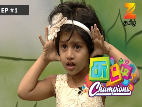 Chutti Champions Ep 1 5th March 2017