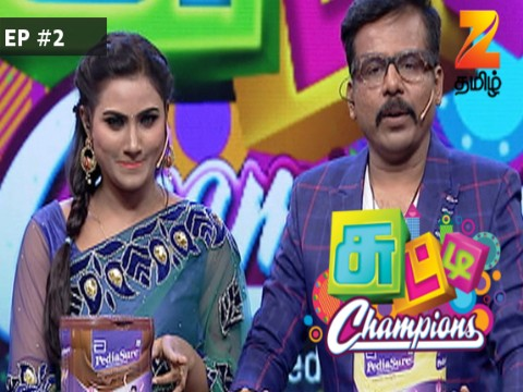 Chutti Champions Ep 2 12th March 2017