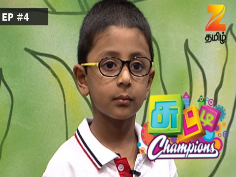 Chutti Champions Ep 4 26th March 2017