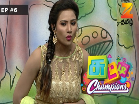 Chutti Champions Ep 6 16th April 2017