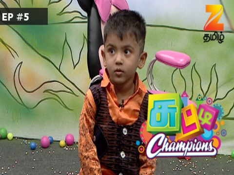 Chutti Champions Ep 5 2nd April 2017