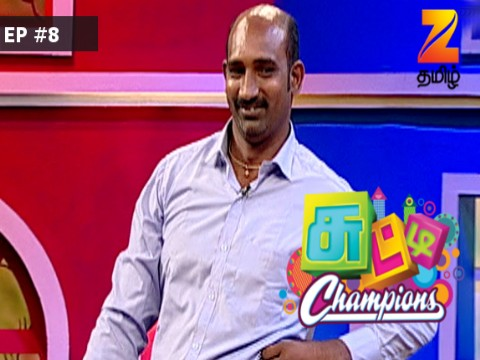 Chutti Champions Ep 8 30th April 2017