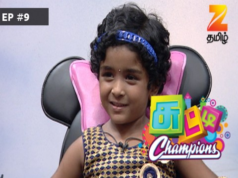 Chutti Champions Ep 9 14th May 2017