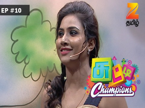 Chutti Champions Ep 10 28th May 2017