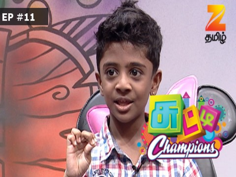 Chutti Champions Ep 11 4th June 2017